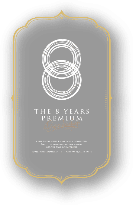 THE 8YEARS PREMIUM Baumkuchen